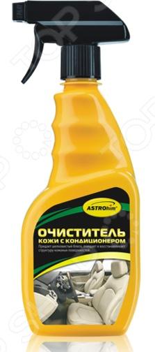 Очиститель кожи с кондиционером Астрохим ACT-855 очиститель кожи astrohim с кондиционером 500 мл ас 855