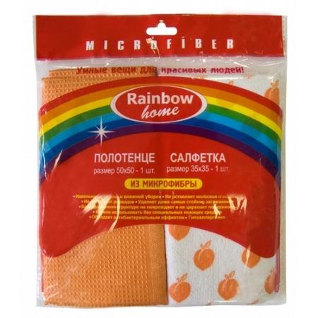 Купить Комплект из полотенца и салфетки Rainbow home «Персик»