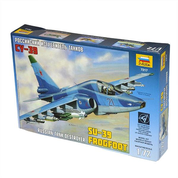 цена на Сборная модель Звезда Самолет Су-39