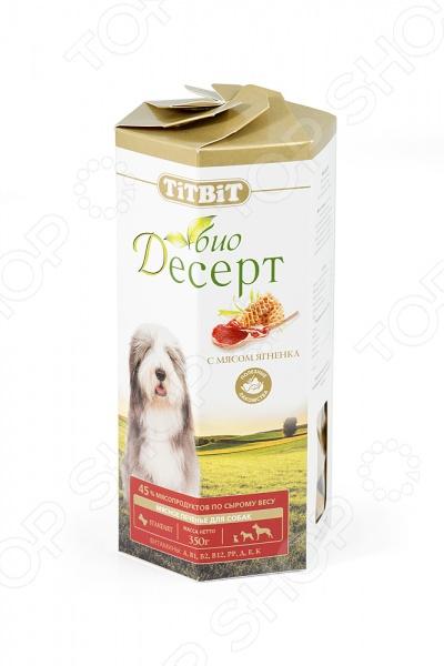 Лакомство для собак TiTBiT 6926 «Печенье с мясом ягненка» лакомство для собак titbit печенье pene с артишоками