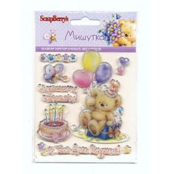 фото Набор штампов ScrapBerry's Мишутка «День рождения»