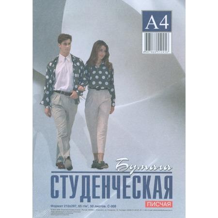 Купить Бумага писчая Ульяновский Дом печати «Студенческая» С-008
