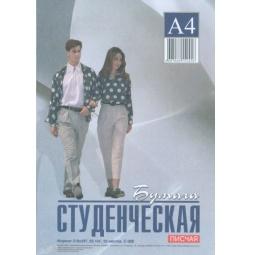 фото Бумага писчая Ульяновский Дом печати «Студенческая» С-008