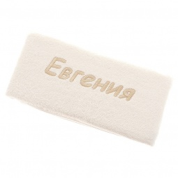 фото Полотенце подарочное с вышивкой TAC Евгения. Цвет: молочный