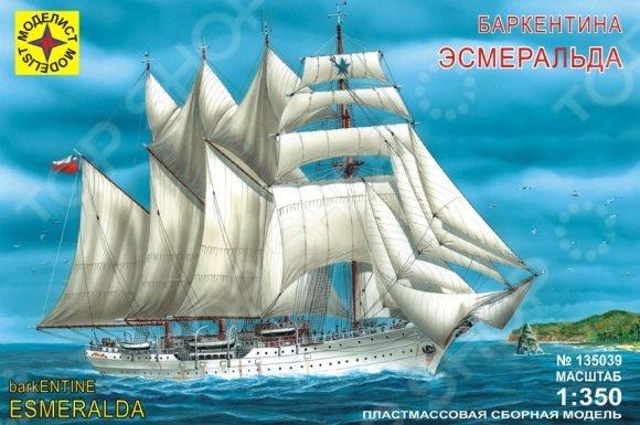 Сборная модель морского судна Моделист баркентина «Эсмеральда»