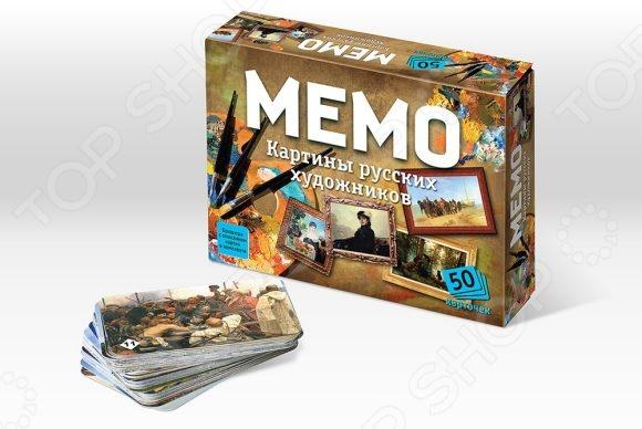 Игра настольная развивающая БЭМБИ «Мемо. Картины русских художников» настольная игра ranok creative мемо картины 7206