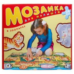 Купить Мозаика напольная Дрофа «В зоопарке»