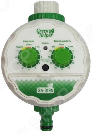 Таймер полива Green Helper GA-319NТаймеры полива<br>Таймер полива Green Helper GA-319N с шаровым механизмом используется для автоматической регулировки подачи воды в систему полива. Корпус устройства представлен прочным термостойким водонепроницаемым материалом, устойчивым к различным внешним воздействиям и погодным условиям. Оптимальный вариант использования таймера небольшие по площади палисадники, теплицы и грядки. Устройство отличается простотой применения, имеет одну программу и возможность гибкой и быстрой настройки необходимых параметров в широком диапазоне значений. Длительность полива может быть установлена в диапазоне: 1-120 минут. Частота полива: 1-72 часа или еженедельно. Управление механическое. Питание осуществляется от трех батареек типа ААА 1,5В . Рабочее давление 0-6 атмосфер.<br>