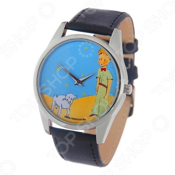 Часы наручные Mitya Veselkov «Принц и барашек» MV