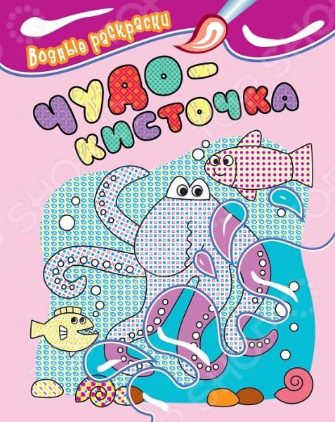 Раскраски Росмэн 978-5-353-07074-0 росмэн комплект росмэн 3d раскраски для девочек