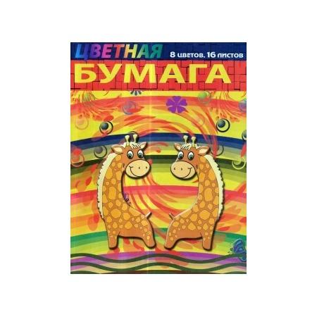 Купить Набор бумаги Бриз «Жирафы»