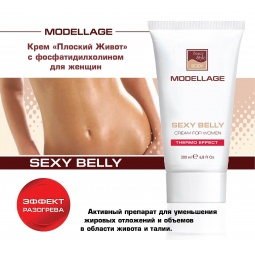 Купить Крем для тела моделирующий Beauty Style Modellage «Плоский живот» для женщин