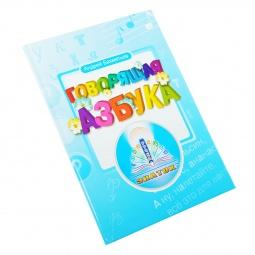 Купить Азбука для говорящей ручки Знаток ZP20001