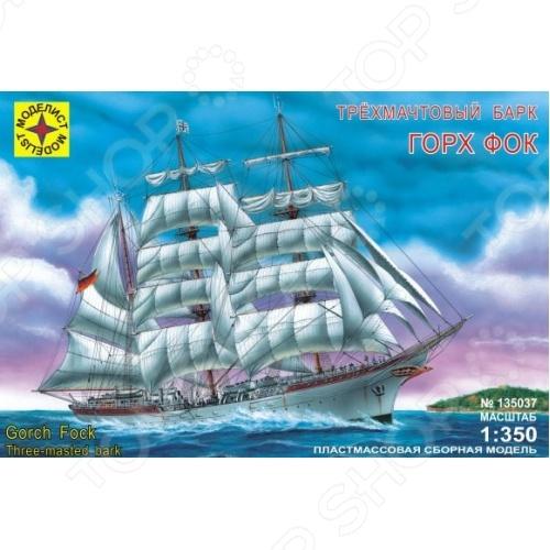 Сборная модель морского судна Моделист трехмачтовый барк «Горх Фок»