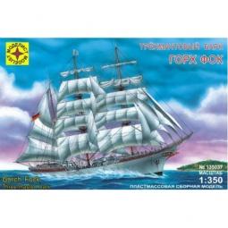 фото Сборная модель морского судна Моделист трехмачтовый барк «Горх Фок»