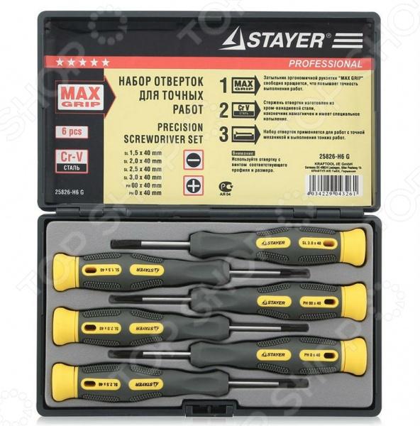 Набор отверток для точных работ Stayer Professional Max-Grip 25826-H6 G stayer 6шт max grip 25843 h6 g