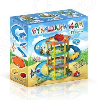 Набор игровой для мальчика Нордпласт «Гараж. Букашкин Дом»
