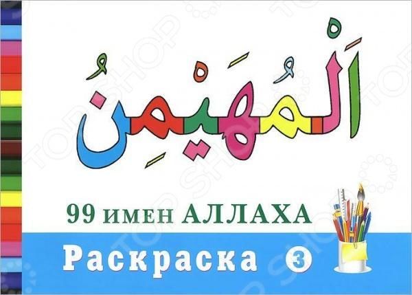 Диля 978-5-4236-0191-1