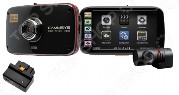 Видеорегистратор BLACKSYS CL-100B OBD IIВидеорегистраторы<br>Видеорегистратор BLACKSYS CL-100B OBD II устройство, которое сделает процесс езды максимально безопасным, удобным и надежным. Регистратор обеспечивает качественную съемку ситуации, происходящей на дороге, а также мониторинг маршрута. Компактное устройство умело совмещает в себе стильный дизайн, мощный функционал и интуитивно понятный интерфейс. Мощнейшая матрица Sony R Exmor обеспечивает качественную съемку видео с высококлассной цветопередачей и широким углом обзора. Встроенный сенсор WDR срабатывает при съемке в темное время суток или при плохом освещении, обеспечивая более четкую детализацию и регулируя уровень яркости. Наличие разъема OBD-II позволяет подключить регистратор к бортовой сети транспортного средства и получать информацию о дистанции между вашим автомобилем и соседними авто, расходе топлива, активности датчиков указателей поворота, положении ручки коробки передач. Также будут зарегистрированы факты ускорения и нажатия на педали газа и тормоза. Помимо этого водитель будет знать о состоянии двигателя автомобиля, аккумулятора и смазочных жидкостей. Наличие двух камер передней и задней обеспечивает водителю полную картину всего, что происходит на дороге или во время его отсутствия в автомобиле. Чтобы предостеречь водителя от отвлечения в процессе езды, регистратор использует систему голосовых извещений. Наличие датчика удара позволяет активировать режим непрерывной съемки. В случае, если место на памяти ограничено, сохранение файлов идет поверх старых данных с учетом хронологического порядка. Ко всем сохраняемым видео добавляется информация о скорости движения, текущей дате и времени, а также местоположении автомобиля. Система картинка-в-картинке позволяет водителю просматривать изображения сразу с двух камер камеру для передачи основного изображения водитель выбирает самостоятельно в настройках . Режимы работы:  нормальный запись в цикличном режиме активируется автоматически при включении реги