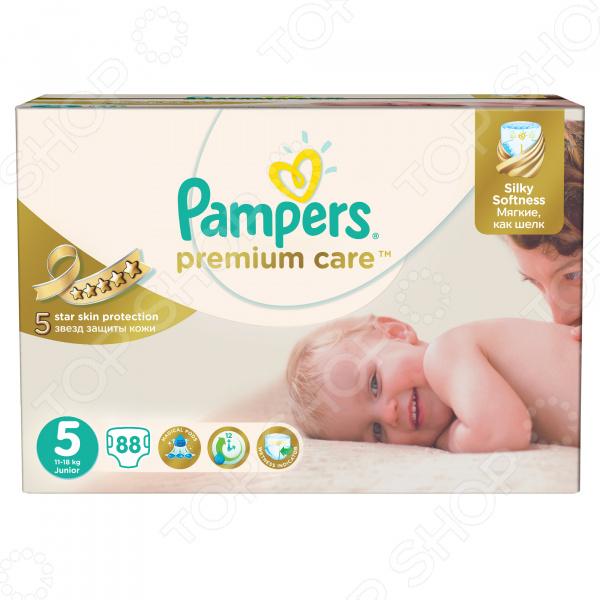 Подгузники Pampers Premium Care 11-18 кг, размер 5, 88 шт.Подгузники<br>Pampers Premium Care это отличный и экономичный вариант при выборе подгузников для вашего малыша. Они изготовлены из высококачественных материалов, которые обладают не только превосходными впитывающими способностями, но и обеспечивают равномерную циркуляцию воздуха. Три впитывающих канала способны удерживать жидкость до 12 часов. В таких подгузниках ребенок не будет чувствовать стеснения в движениях во время игр или кормления. Преимущества Pampers Premium Care:  Защита от влаги до 12 часов.  Дышащие материалы обеспечивают равномерную циркуляцию воздуха.  Внутренний слой имеет ромбовидную текстуру для создания ощущения мягкости и воздушности.  Индикатор влаги, который вовремя оповестит о том, что подгузник пора сменить полоска, которая меняет желтый цвет на синий .  Тянущиеся боковинки гарантируют нежную фиксацию и надежно защищают от протеканий.<br>
