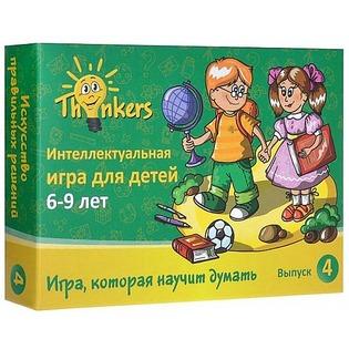 Купить Игра логическая Thinkers «Выпуск 4»
