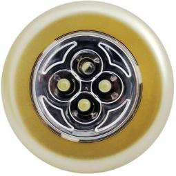 Светильник светодиодный СТАРТ PL-4led-bl3: 3 предмета