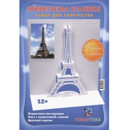 Купить Архитектурное оригами. Эйфелева башня