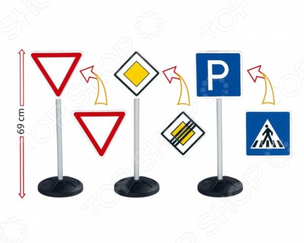Набор игрушечных дорожных знаков BIG 1199