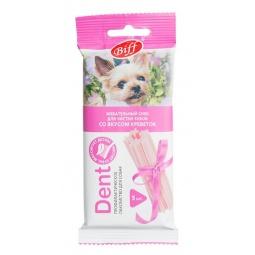 Купить Лакомство для собак мелких пород TiTBiT 0960 DENT «Жевательный снек со вкусом креветок»