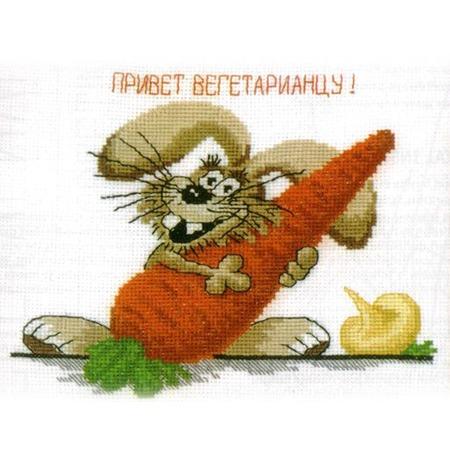 Купить Набор для вышивания крестиком RTO «Привет вегетарианцу!»