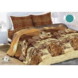 фото Комплект постельного белья Любимый дом «Африканский Леопард». 1,5-спальный