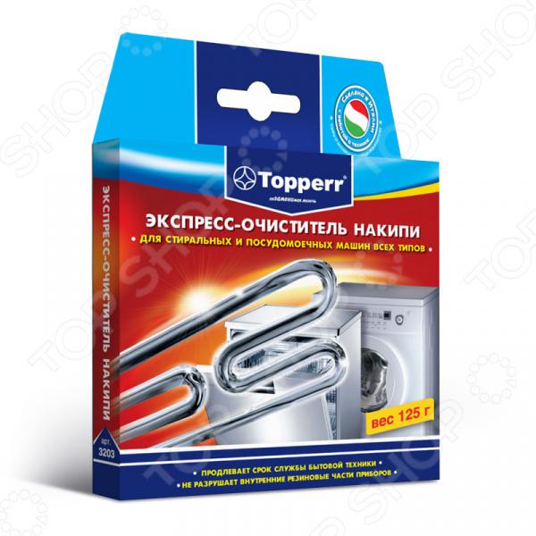Очиститель накипи для стиральных и посудомоечных машин Topperr 3203Средства для удаления накипи<br>Очиститель накипи для стиральных и посудомоечных машин Topperr 3203 предназначен для снятия накипи посудомоечных и стиральных машин. Средство выпускается в виде порошка, который быстро и эффективно удаляет накопленную накипь с нагревательных элементов устройств. В состав добавлена специальная биохимическая добавка, которая препятствует разрушению резиновых частей машин. Также, средство способствует снизить потребление энергии. Процедура применения довольна проста: необходимо вытащить белье из стиральной машины и насыпать вещество непосредственно в барабан. Далее, включите режим стирки белья при 60 градусах и запустите машину. Убедитесь, что вы не включили опцию предварительной стирки и позвольте стиральной машине полностью выполнить задачу. По такому же принципу очищается и посудомоечная машина. Экспресс-чистку стоит проводить от одного до трех раз в год, в зависимости от жесткости воды.<br>