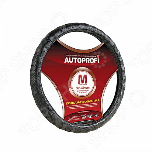 Оплетка на руль Autoprofi AP-396Оплетки на руль<br>Оплетка на руль Autoprofi AP-396 это удобная оплетка, которая позволит вам улучшить характеристики вашей автомобиля, ведь держать в руках руль с оплеткой намного приятнее. Представляя собой обычный аксессуар любая оплетка несет под собой несколько функций: удобство и приятную изюминку во всем салоне автомобиля. В качестве материала используется натуральной кожи, которая отличается практичностью и надежной фиксацией в ладони.<br>
