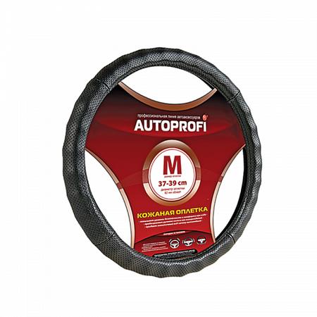 Купить Оплетка на руль Autoprofi AP-396