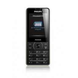 фото Мобильный телефон Philips X1560