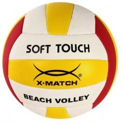 фото Мяч волейбольный X-MATCH 56367