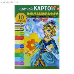 фото Набор картона цветного Бриз «Принцесса»