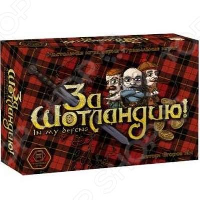 Игра карточная Правильные игры «За Шотландию!»