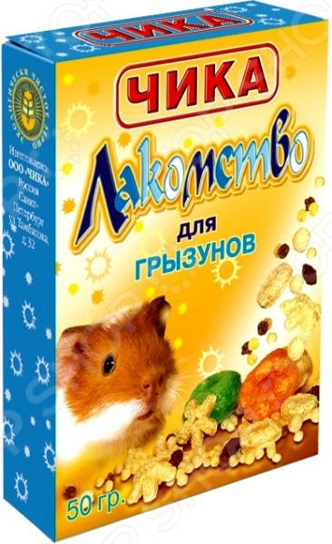 Лакомство для грызунов ЧИКА 15300 лакомство для грызунов чика био шиповник с календулой 110 г