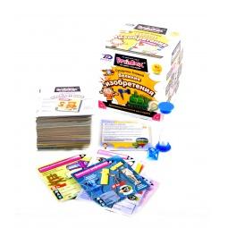 Купить Настольная игра BrainBox Сундучок знаний. Великие изобретения