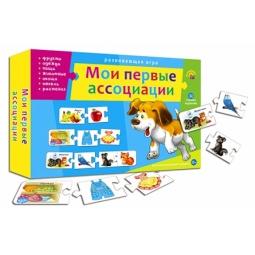 фото Игра настольная развивающая Рыжий кот «Ассоциации-цепочкой. Мои первые ассоциации»