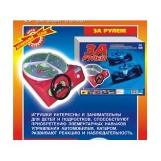 Купить Руль игрушечный Спорт Тойз «За рулем»