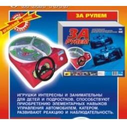 фото Руль игрушечный Спорт Тойз «За рулем»