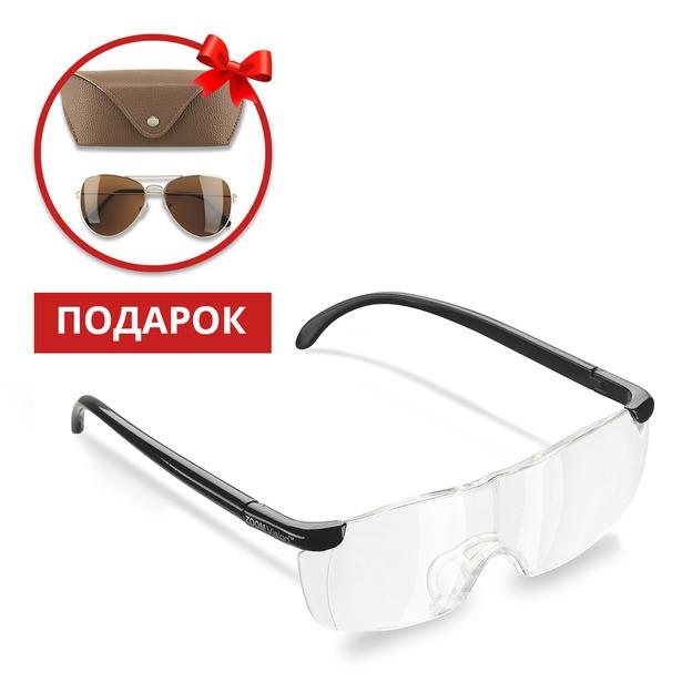 1040caf8d466 Лупа-очки купить недорого в интернет-магазине в Москве и всей России