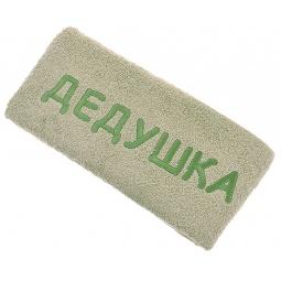 фото Полотенце подарочное с вышивкой TAC Дедушка. Цвет: зеленый
