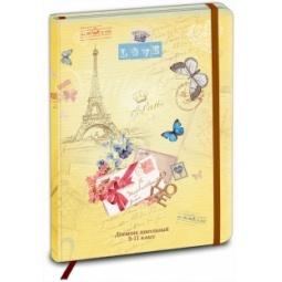 фото Дневник школьный Проф-Пресс «Письма в Париж»