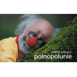 Купить Polnopolunie