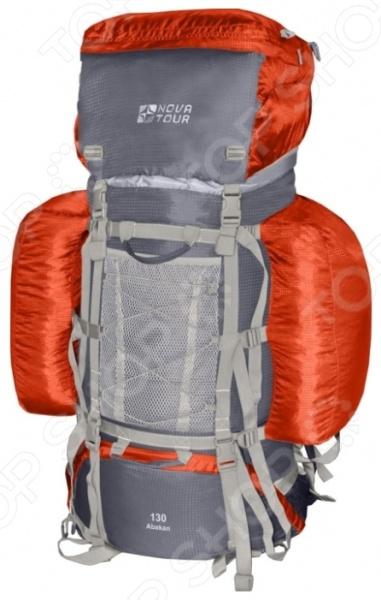Рюкзак экспедиционный NOVA TOUR «Абакан 130»