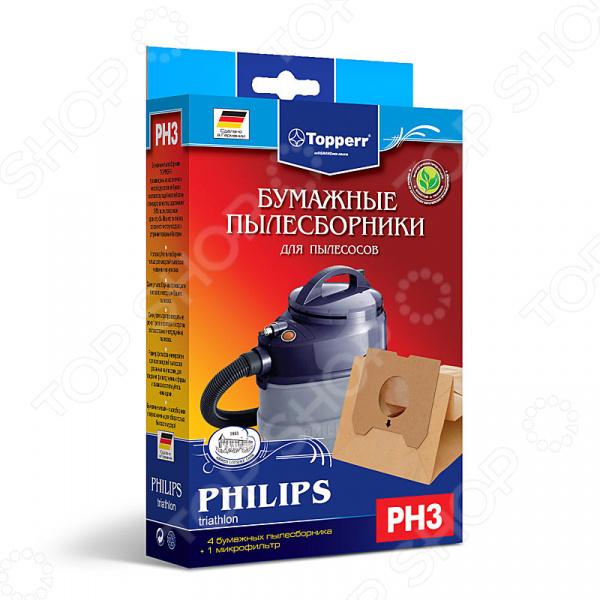 Фильтр для пылесоса Topperr PH 3Аксессуары для пылесосов<br>Фильтр для пылесоса Topperr PH 3 комплект бумажных фильтров-мешков из качественной, экологически чистой двухслойной бумаги, которая отличается прочной поверхностью и устойчивостью к разрывам. Фильтр идеально справится с улавливанием из воздуха мелкодисперсной пыли, в которой содержатся различные аллергены, тем самым обеспечивая чистый и свежий воздух сразу после уборки. Задерживает до 99 пыли, тем самым продлевая срок службы мотора пылесоса и сохраняя воздух чистым. Изделие послужит настоящим гранатом чистой уборки и вашего здоровья. В набор входят 4 бумажных пылесборника и 1 моторный фильтр. Тип оригинального пылесборника Athena. Фильтр для пылесоса Topperr PH 3 совместим с пылесосом PHILIPS следующих моделей: Triathlon 1300 - 2000, HR6813-6955; FC-6841-FC-6844.<br>