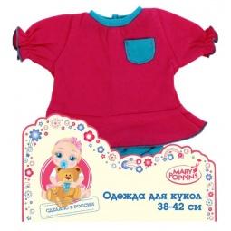 фото Одежда для интерактивной куклы Mary Poppins 48